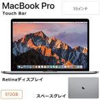 Apple 15インチ MacBook Pro 512GB SSD スペースグレイ MPTT2J/A Retinaディスプレイ Touch Bar搭載 ノートパソコン MPTT2JA アップル