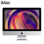 Apple 21.5インチ iMac Retina 4Kディスプレイモデル Intel Core i5 3.0GHz 1TB Fusion Drive MRT42J/A MRT42JA アップル