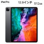 Apple 12.9インチ iPad Pro Wi-Fiモデル 512GB MXAV2J/A スペースグレイ Liquid Retinaディスプレイ MXAV2JA アップル