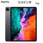 Apple 12.9インチ iPad Pro Wi-Fiモデル 1TB MXAX2J/A スペースグレイ Liquid Retinaディスプレイ MXAX2JA アップル