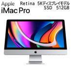 Apple 27インチ iMac Retina 5Kディスプレイモデル Intel Core i5 3.3GHz メモリ8GB SSD512GB 6コア MXWU2J/A MXWU2JA アップル