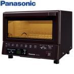 【即納】パナソニック コンパクトオーブン トースター 遠近赤外線ダブル加熱搭載 NB-DT50-T ブラウン