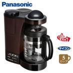 パナソニック コーヒーメーカー ステンレスフィルター付き NC-R500-T ブラウン