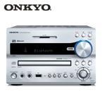 ONKYO コンパクトオーディオシステム CD/SD/USBレシーバー FRシリーズ センター部単品モデル NFR-9X