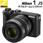 ニコン ミラーレス一眼カメラ Nikon 1 J5 ダブルズームレンズキット Nikon1-J5-WZ-BK ブラック レンズ交換式アドバンストカメラ