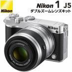ニコン ミラーレス一眼カメラ Nikon 1 J5 ダブルズームレンズキット Nikon1-J5-WZ-SL シルバー レンズ交換式アドバンストカメラ