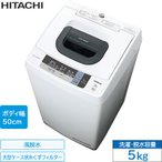 【送料無料】日立 全自動洗濯機 NW-5WR-W ピュアホワイト 洗濯・脱水 5kg 風脱水