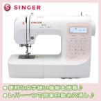 シンガー 家庭用ミシン シンガーミシン NY2000 文字縫い ステッチ 自動糸通し
