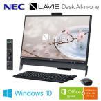 NEC デスクトップパソコン LAVIE Desk All-in-one DA370/DAB 23.8型ワイド PC-DA370DAB ファインブラック 2016年春モデル
