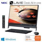 NEC 23.8型ワイド デスクトップパソコン LAVIE Desk All-in-one DA370/FA PC-DA370FAB ファインブラック 2016年秋冬モデル