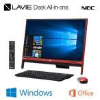 NEC 23.8型ワイド デスクトップパソコン LAVIE Desk ALL-in-one DA370/GA PC-DA370GAR ラズベリーレッド 2017年春モデル
