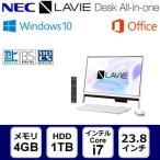NEC 23.8型ワイド デスクトップパソコン LAVIE Desk ALL-in-one DA700/HAW PC-DA700HAW ファインホワイト 2017年夏モデル