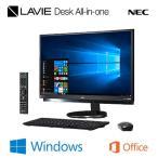 NEC 23.8型ワイド デスクトップパソコン LAVIE Desk ALL-in-one プレミアムモデル DA770/GA PC-DA770GAB ファインブラック 2017年春モデル