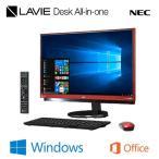 NEC 23.8型ワイド デスクトップパソコン LAVIE Desk ALL-in-one プレミアムモデル DA770/GA PC-DA770GAR ラズベリーレッド 2017年春モデル
