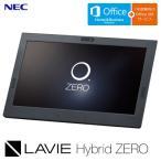 NEC Windows 10 タブレットパソコン 11.6型ワイド液晶 LAVIE Hybrid ZERO HZ100/DAB PC-HZ100DAB ストームブラック