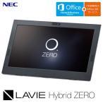 NEC Windows 10 タブレットパソコン 11.6型ワイド液晶 LAVIE Hybrid ZERO HZ100/DAS PC-HZ100DAS ムーンシルバー