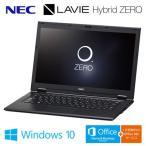 NEC ノートパソコン LAVIE Hybrid ZERO HZ550/DAB 13.3型ワイド PC-HZ550DAB ストームブラック 2016年春モデル