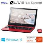 NEC ノートパソコン  LAVIE Note Standard ベーシックモデル NS150/GA 15.6型ワイド PC-NS150GAR ルミナスレッド 2017年春モデル