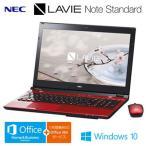 NEC ノートパソコン LAVIE Note Standard NS350/DAR 15.6型ワイド PC-NS350DAR クリスタルレッド 2016年春モデル