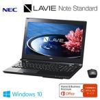 NEC ノートパソコン  LAVIE Note Standard ハイスペックモデル NS350/EA 15.6型ワイド PC-NS350EAB クリスタルブラック