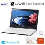 NEC ノートパソコン  LAVIE Note Standard ハイスペックモデル NS350/EA 15.6型ワイド PC-NS350EAW クリスタルホワイト