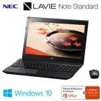 NEC ノートパソコン  LAVIE Note Standard ハイスペックモデル NS350/FA 15.6型ワイド PC-NS350FAB クリスタルブラック 2016年秋冬モデル