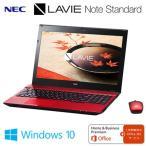 NEC ノートパソコン  LAVIE Note Standard ハイスペックモデル NS350/FA 15.6型ワイド PC-NS350FAR クリスタルレッド 2016年秋冬モデル
