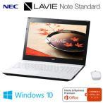 NEC ノートパソコン  LAVIE Note Standard ハイスペックモデル NS350/FA 15.6型ワイド PC-NS350FAW クリスタルホワイト 2016年秋冬モデル