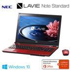 NEC ノートパソコン  LAVIE Note Standard ハイスペックモデル NS550/EA 15.6型ワイド PC-NS550EAR クリスタルレッド