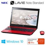 ショッピングPC NEC ノートパソコン  LAVIE Note Standard ハイスペックモデル NS700/GA 15.6型ワイド PC-NS700GAR クリスタルレッド 2017年春モデル
