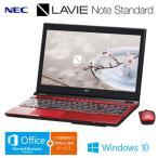 NEC ノートパソコン LAVIE Note Standard NS750/DAR 15.6型ワイド PC-NS750DAR クリスタルレッド 2016年春モデル