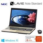 NEC ノートパソコン  LAVIE Note Standard プレミアムモデル NS750/EA 15.6型ワイド PC-NS750EAG クリスタルゴールド