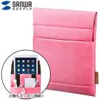 サンワサプライ 10.1インチタブレットPC用 インナーケース 薄インチ 小物収納ポケット付き タブレットPCケース PDA-TABP10P ピンク
