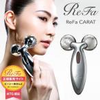 ReFa CARAT - 【即納】【ラッピング無料♪】【送料無料&ポイント10倍!】正規品 MTG ReFa CARAT リファカラット PEC-L1706