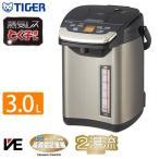 タイガー 3.0L 電気ポット 蒸気レスVE電気まほうびん とく子さん PIG-S300-K ブラック