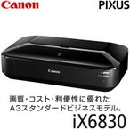 ショッピングPIXUS キヤノン A3ノビ対応 インクジェットプリンター PIXUS iX6830 プリンター PIXUSiX6830