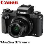 キヤノン コンパクトデジタルカメラ パワーショット G1 X Mark III PSG1X-MARKIII PowerShot 2208C004