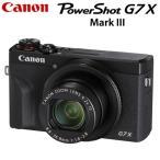 キヤノン PowerShot G7 X Mark III コンパクトデジタルカメラ パワーショット PSG7X-MARKIII-BK ブラック
