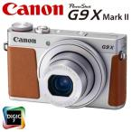 キヤノン コンパクトデジタルカメラ PowerShot G9 X Mark II パワーショット デジカメ コンデジ PSG9X-MARKII-SL シルバー 1718C004