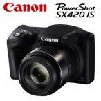 CANON コンパクトデジタルカメラ PowerShot SX420 IS パワーショット キヤノン PSSX420IS