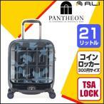 PANTHEON Mini 45cm PTS-4005KC