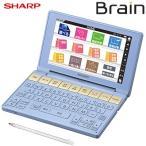 【即納】シャープ 電子辞書 ブレーン Brain 学生モデル 高校生 PW-SH3-A ブルー系