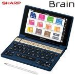 【即納】シャープ 電子辞書 ブレーン Brain 学生モデル 高校生 PW-SH3-K ネイビー系