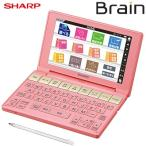 【即納】シャープ 電子辞書 ブレーン Brain 学生モデル 高校生 PW-SH3-P ピンク系