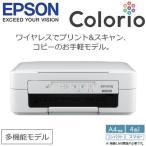 エプソン カラリオ A4 インクジェットプリンター 多機能モデル 4色 PX-049A