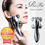ReFa CARAT - 【送料無料&10倍!】正規品 MTG ReFa 4 CARAT リファフォーカラット RF-FC1932B