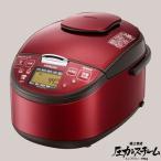 日立 5.5合炊き IHジャー炊飯器 圧力&スチーム RZ-SG10J-R レッド