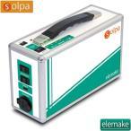 ☆赤札特価☆クマザキエイム 家庭用ポータブル蓄電池 エレメイク SL-200