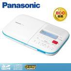 パナソニック CD語学学習機 SL-ES1-W ホワイト