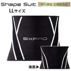 ショッピングLL 【LLサイズ】正規品 MTG シックスパッド シェイプスーツ ボディシェイプ SIXPAD Shape Suit SP-SS2025F-LL 【正規販売店】